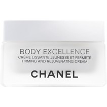 body excellence cream 150ml