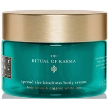 karma soul shimmering body cream 220ml