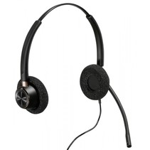 encorepro hw520 on ear headset with wire