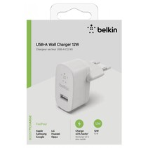 usb-a lader, 12w wit wca002vfwh