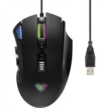 reaper gaming mouse