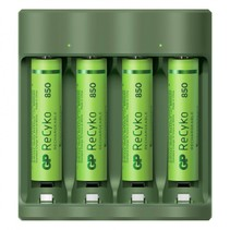 gp recyko b421/85 4-port usb lader incl. 4xaaa nimh 850mah