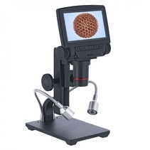 dtx rc3 digitale microscoop