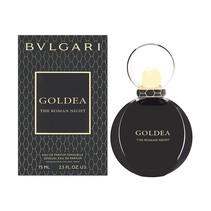 goldea the roman night sensuelle edp spray 75ml