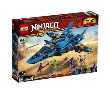 LEGO Copy of ninjago zwaardmotor van Kai & sneeuwscooter 70667