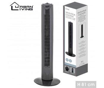 Ventilator kolom  - zwart 80 cm