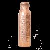 Forrest & Love Forrest & Love Koperen Drinkfles 900ml - Hammered