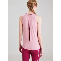 Asquith Diamond Back Vest - Dusty Pink