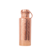 Forrest & Love Forrest & Love Koperen Drinkfles 700ml - Luxury Beau Hammered