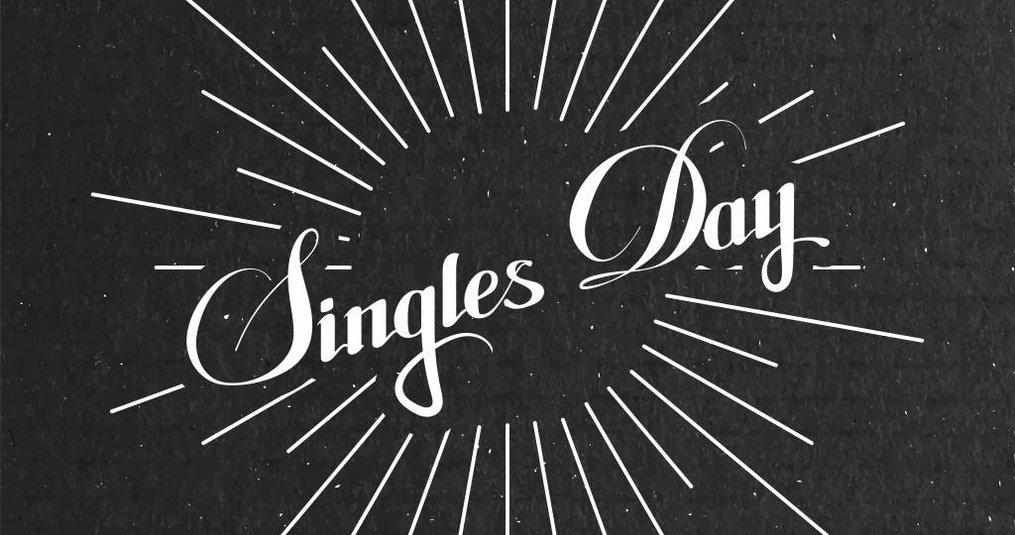 Singles Day / 11-11