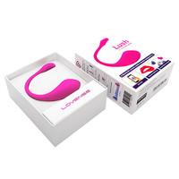 Lovense Lush 2.0 vibrator- App controlled