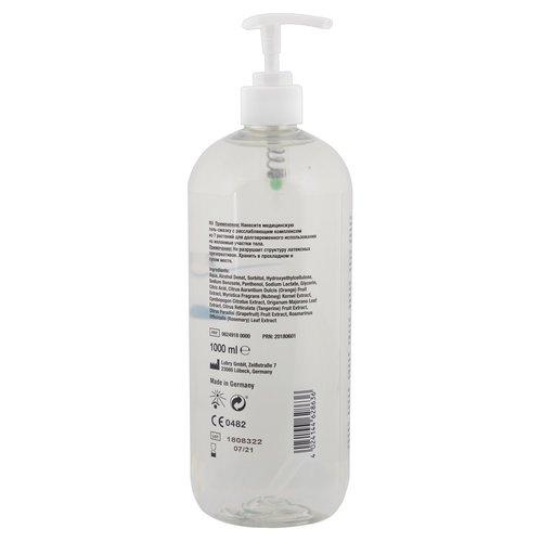 Just Glide Anaal waterbasis glijmiddel met pomp - 1000 ml