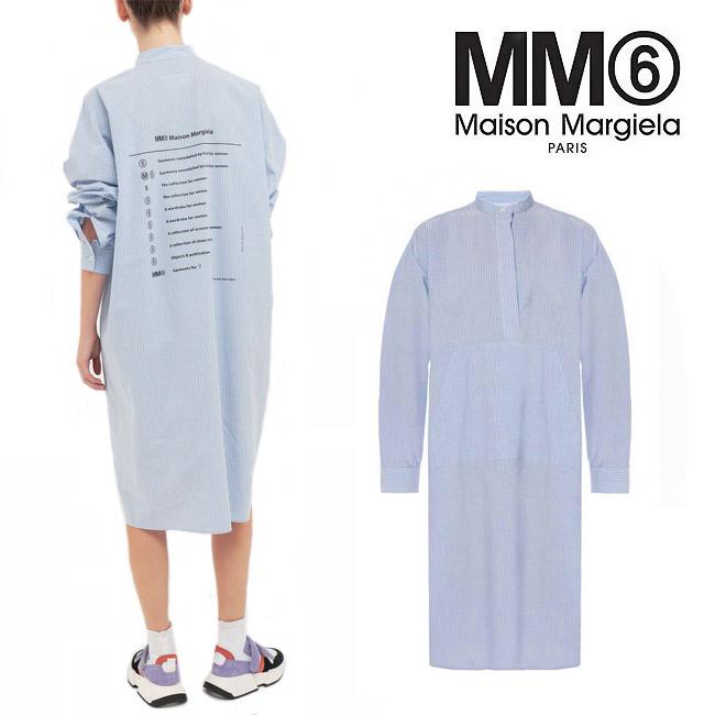 Maxi dress MM6 S52CT0389-2