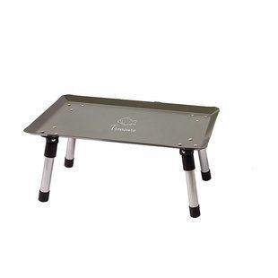 Treasure Bivvy Table | Large