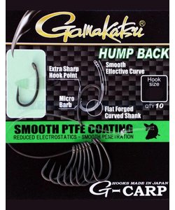 Hump back | karperhaak | P.T.F.E Coating