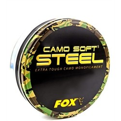 Soft Steel | Light Camo | 1000m