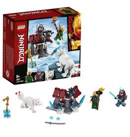 LEGO De resi van Lloyd - Lloyd's journey
