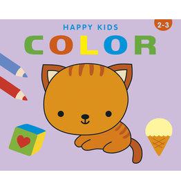 Uitgeverij Deltas Happy Kids Color