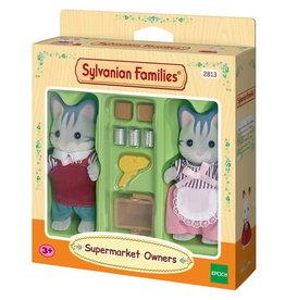 Sylvanian Families Sylvanian Families 2813 Supermarkteigenaren