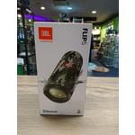 JBL JBL Flip 5 Bluetooth Speaker - Camouflage