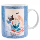 Hallmark Fine Artists Collection (Dali) Mug (Kneeling Woman)