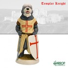 Robert Harrop Templar Knight (Old English Sheepdog)