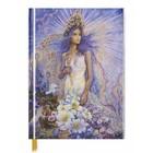 Josephine Wall Sketch Book Virgo (Blank)
