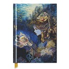 Josephine Wall Sketch Book Daughter of the Deep (Blank)