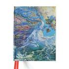 Josephine Wall Sketch Book Joie de Vivre (Blank)