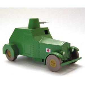Tintin (Kuifje)  De pantserwagen (Kuifje)  #23