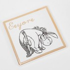 Disney Magical Moments Eeyore Classic Collectable Coaster