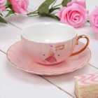 Disney Magical Moments Tea Cup & Saucer - Princess Aurora (Pastel)