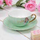 Disney Magical Moments Tea Cup & Saucer - Princess Ariel (Pastel)