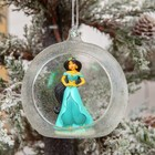 Disney Magical Moments Jasmine Classic Collectable  3D Bauble