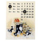 Border Fine Arts Calendar (magnetisch)
