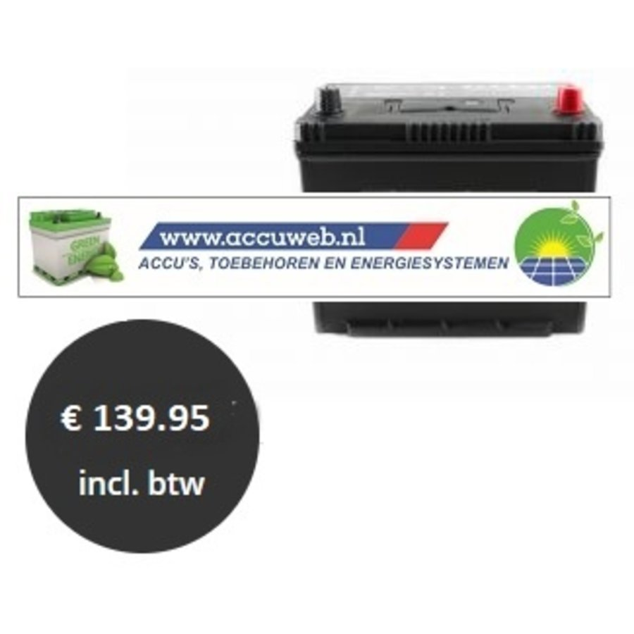 Accuweb Start & Stop EFB 12 Volt 70 Ah (57029)