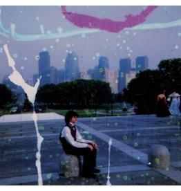 Matador Records Kurt Vile - Childish Prodigy