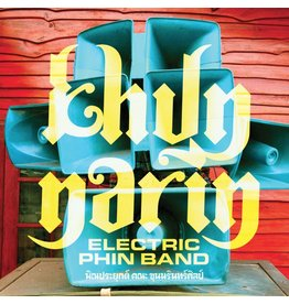 Innovative Leisure Khun Narin - Khun Narin's Electric Phin Band