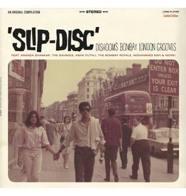 Honey Half-Fry Records Various - Slip-Disc: Dishoom's London Bombay Grooves