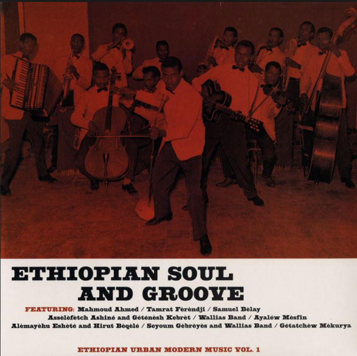 Heavenly Sweetness Various - Ethiopian Soul And Groove