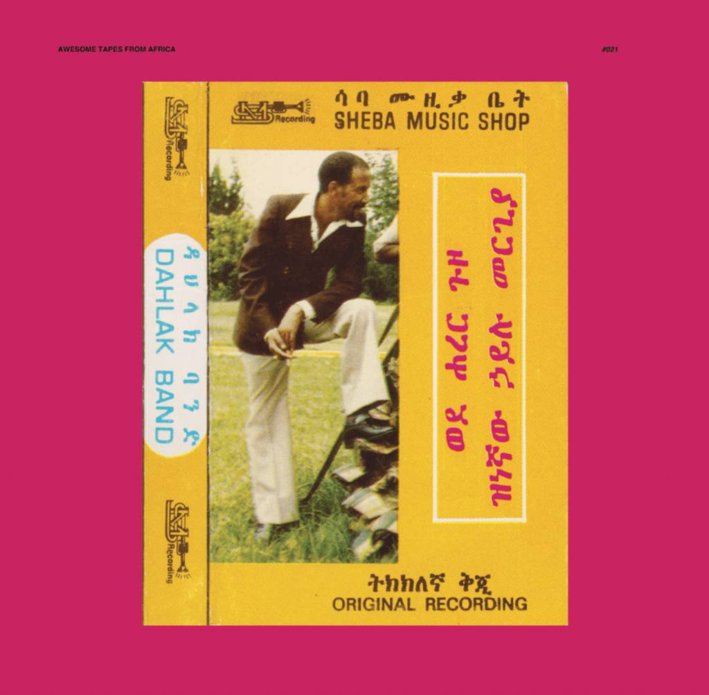 Awesome Tapes From Africa Hailu Mergia & The Walias - Wede Harer Guzo