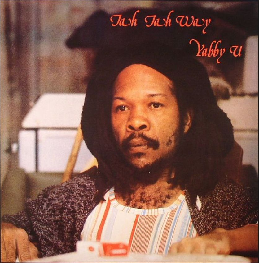 Island Records Yabby U - Jah Jah Way