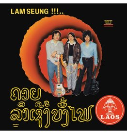 Akuphone Sothy - Chansons Laotiennes