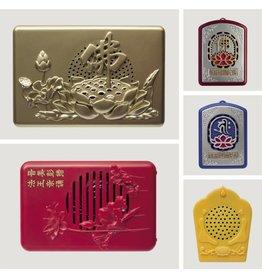 Discrepant Kink Gong - Chang Fo Ji: Buddha Loops From China & Tibet