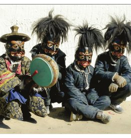 Akuphone Kink Gong - Tibetan Buddhism Trip