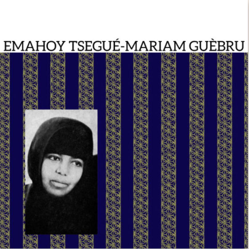 Mississippi Records Emahoy Tsegue - Emahoy Tsegue-Mariam Guebru