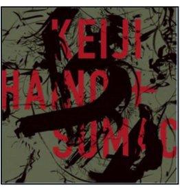 Thrill Jockey Keiji Haino & SUMAC - American Dollar Bill