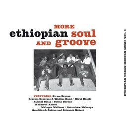 Heavenly Sweetness Various - Ethiopian Urban Modern Music  Vol. 3