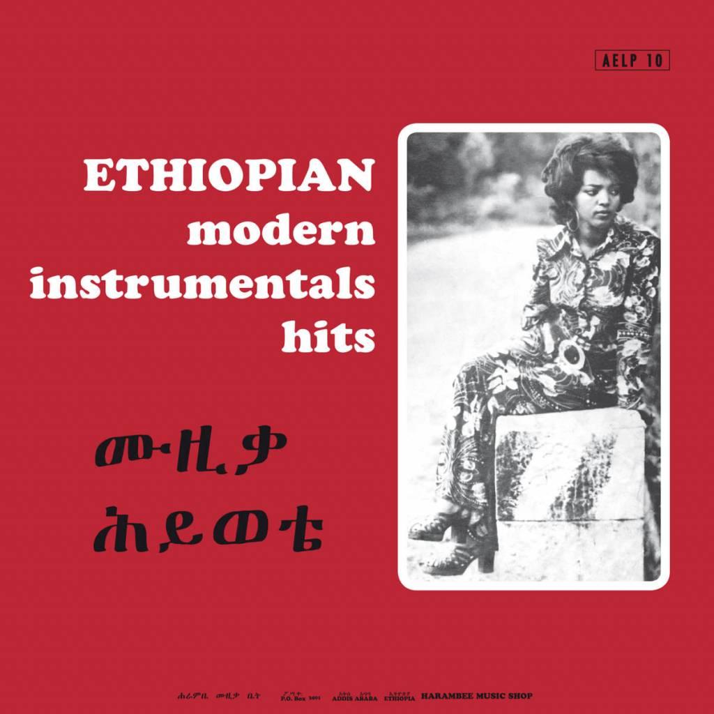 Heavenly Sweetness Various - Ethiopian Modern Instrumental Hits