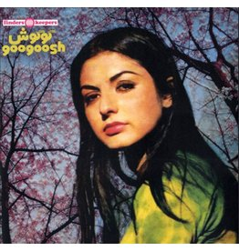 Finders Keepers Records Googoosh - Googoosh